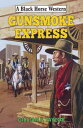 楽天Kobo電子書籍ストアで買える「Gunsmoke Express【電子書籍】[ Gillian F Taylor ]」の画像です。価格は298円になります。