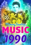 1990 MemoryFountain Music: Relive Your 1990 Memories Through Music Trivia Game Book Hold On, It Must Have Been Love, Nothing Compares 2 U, and More!【電子書籍】[ Regis Presley ]