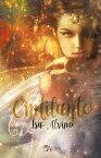 Cintilante I【電子書籍】[ Isa Alvino ]