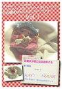 楽天Kobo電子書籍ストアで買える「元お嬢様のOh,じゃまじゃトークショー Vol.1〜日焼けが気になるお年ごろ【電子書籍】[ katy novak ]」の画像です。価格は227円になります。