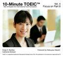 Focus on TOEIC Part 6【電子書籍】[ Craig S. Brantley ]