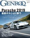 GENROQ 2019年7月号【...