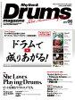 リズム&ドラム・マガジン 2017年6月号【電子書籍】