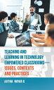 楽天Kobo電子書籍ストアで買える「Teaching and Learning in Technology Empowered ClassroomsーIssues, Contexts and Practices【電子書籍】[ Ajitha Nayar K ]」の画像です。価格は507円になります。