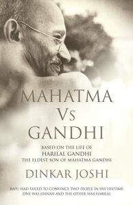 Mahatma Vs Gandhi【電子書籍】[ Dinkar Joshi ]