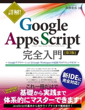 https://thumbnail.image.rakuten.co.jp/@0_mall/rakutenkobo-ebooks/cabinet/9622/2000009989622.jpg