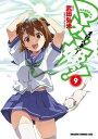 マケン姫っ!(9)【電子書籍】[ 武田 弘光 ]...