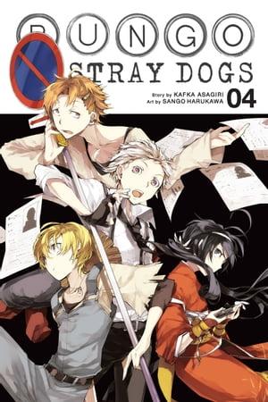 洋書, FAMILY LIFE & COMICS Bungo Stray Dogs, Vol. 4 Kafka Asagiri