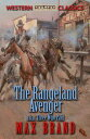 The Rangeland Av...