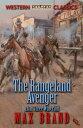 The Rangeland Av...