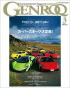 GENROQ 2016年3月号【...