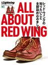 別冊Lightning Vol.235 ALL ABOUT RED WING【電子書籍】