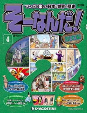 雑誌, その他  4