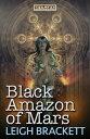 Black Amazon of ...