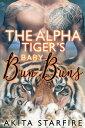 The Alpha Tiger'...