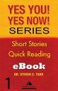 楽天Kobo電子書籍ストアで買える「Yes You! Yes Now! Series #1 Leadership Basics: Ask Questions, Seek Understanding【電子書籍】[ Columbia-Capstone ]」の画像です。価格は112円になります。