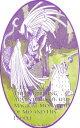 楽天Kobo電子書籍ストアで買える「The Surprising Adventures of the Magical Monarch of Mo and His People【電子書籍】[ L. Frank Baum ]」の画像です。価格は100円になります。