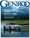GENROQ 2016年7月号【...