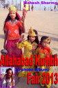 Allahabad Kumbh ...