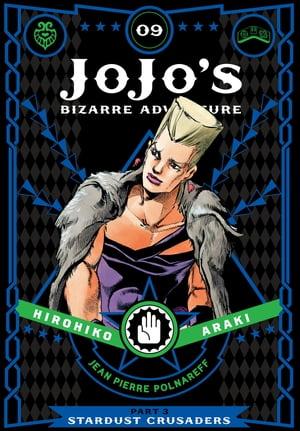 洋書, FAMILY LIFE & COMICS JoJos Bizarre Adventure: Part 3--Stardust Crusaders, Vol. 9 Hirohiko Araki