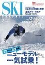 スキーグラフィックNo.493【電子書籍】[ スキーグラフィ...