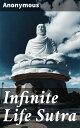 Infinite Life Su...