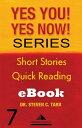 楽天Kobo電子書籍ストアで買える「Yes You! Yes Now! Series #7 Leadership Basics: Accentuate the Positive【電子書籍】[ Columbia-Capstone ]」の画像です。価格は112円になります。