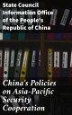 China's Policies...