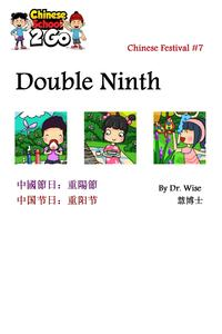 Chinese Festival 7: Double Ninth Festival【電子書籍】[ Dr Wise ]