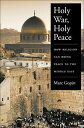 Holy War Holy PeaceHow Religion Can Bring Peace to the Middle East【電子書籍】[ Marc Gopin ]