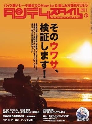 雑誌, 趣味  20201