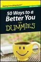 楽天Kobo電子書籍ストアで買える「50 Ways to a Better You For Dummies, Mini Edition【電子書籍】[ W. Doyle Gentry ]」の画像です。価格は92円になります。