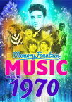 1970 MemoryFountain Music: Relive Your 1970 Memories Through Music Trivia Game Book Layla, Bridge Over Troubled Water, Let It Be by Beatles, and More!【電子書籍】[ Regis Presley ]
