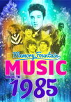 1985 MemoryFountain Music: Relive Your 1985 Memories Through Music Trivia Game Book Careless Whisper, Like A Virgin, Wake Me Up Before You Go-Go, and More!【電子書籍】[ Regis Presley ]