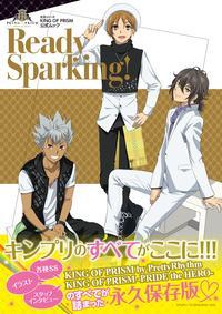 エンターテインメント, アニメーション KING OF PRISM Ready Sparking! PASH!