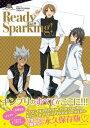 KING OF PRISM公式ムック Ready Spark...