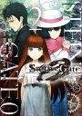 STEINS;GATE 0 (2)【電子書籍】[ 姫乃タカ ...