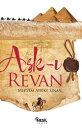A?k-? Revan【電子書籍...
