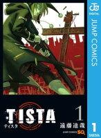TISTAの画像