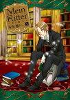 Mein Ritter〜私の騎士〜(1)【電子書籍】[ 片山愁 ]