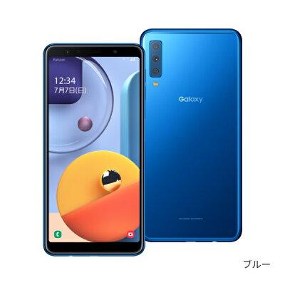 【期間限定P10倍!18日9:59迄】 Galaxy A7 simフリー スマホ 本体 新品 スマートフォン 本体 楽天モバイル 端末のみ 楽天モバイル対応・・・ 画像1
