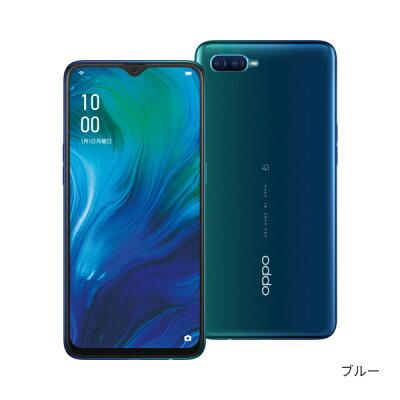 OPPO Reno A 128GB simフリー スマホ 本体 新品 スマートフォン 本体 楽天モバイル 端末のみ 楽天モバイル対応 画像1