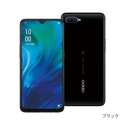 OPPO Reno A 128GB simフリー スマホ 本体 新品 スマートフォン 本体 楽天モバイル 端末のみ 楽天モバイル対応 画像2