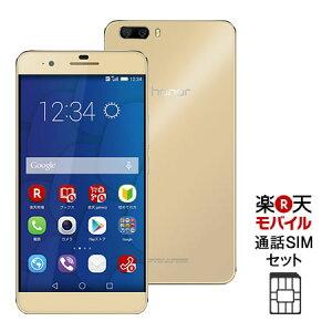 半額【セット販売端末】honor6 Plus(ゴールド)+通話SIMカード【楽天モバイル】 【…