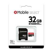 Transcend microSDHCカード(32GB) TS32GUSDU1【楽天モバイル】【R Mobile SELECT】【アクセサリー】