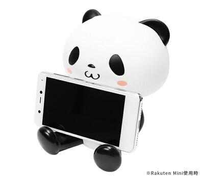 実は結構作り込んである。楽天お買いものパンダのモバイルアクセサリー