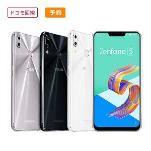 【セット販売端末/ドコモ回線】ZenFone5(ZE620KL)+通話SIMカード(契約事務手数料込み)【ASUS/エイスース】【楽天モバイル】【送料無料】【SIMフリー】【格安スマホ】