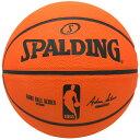 Spalding NBA バスケットボール 7号球 公式試合