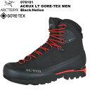 ARC'TERYX(アークテリクス) Acrux LT Gore-Tex M(アクルックス LT ゴアテックス ブーツ メンズ) 076101 Black/Helios・・・