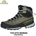 SPORTIVA(スポルティバ) TX5 GTX WOMAN (トラバースX5 ゴアテックスウーマン) 27J Clay/Celery